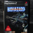 BIOHAZARD OUTBREAK RESIDENT EVIL PS2 ACTION HORROR GAME