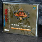 FATAL FURY BEST SELLECTION NEO GEO JAPAN GAME MUSIC CD