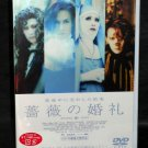MALICE MIZER BRIDAL ROSE ORIGINAL JAPAN DVD MANA GOTHIC