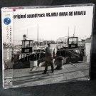 ARJUNA 2 ONNA NO MINATO ANIME MUSIC CD YOKO KANNO NEW