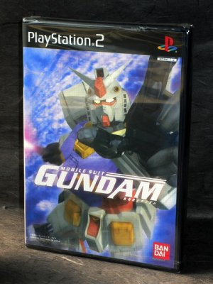 MOBILE SUIT GUNDAM JOURNEY TO JABURO JAPAN ACTION GAME