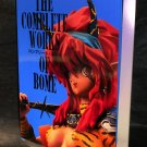 THE COMPLETE WORKS OF BOME ANIME FIGURE ART BOOK JAPAN