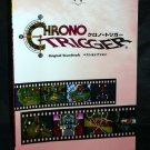 CHRONO TRIGGER SOUNDTRACK BEST PIANO SCORE BOOK NEW