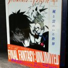 FINAL FANTASY UNLIMITED VISUAL ANIME ART BOOK