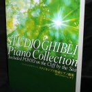 STUDIO GHIBLI PIANO COLLECTION SCORE BOOK NEW