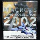 MACROSS SONG COLLECTION ANIME MUSIC CD JPN ORIGINAL NEW
