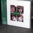 VISION OF ESCAFLOWNE - OST - VOL. 2