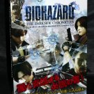 BIOHAZARD DARKSIDE CHRONICLES WII JAPAN GAME GUIDE BOOK
