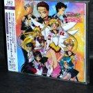 SAILOR MOON SAILOR STARS MUSIC COLLECTION 1 MUSIC CD