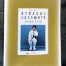 LITTLE BUDDHA SAKAMOTO PIANO SCORE BOOK MUSIC BOOK NEW