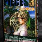 Masamune Shirow Pieces 3 Wild Wet Quest Jp Art Book NEW