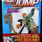 ART OF BLEACH PAINT JUMP ANIME MANGA ART BOOK NEW