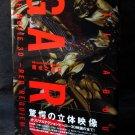 GARO Red Requiem Makai no Sho R Art and Photo Book NEW