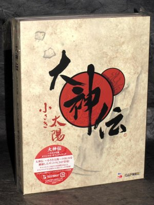 Okamiden DS CAPCOM JAPAN GAME MUSIC 4 CD BOX SET NEW