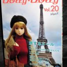 DOLLY DOLLY 20 JAPANESE DOLL DOLLS JAPAN BOOK CHAN NEW