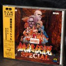 FATAL FURY SPECIAL SNK NEO GEO GAME MUSIC CD ORIGINAL