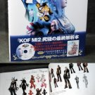 KOF MAXIMUM IMPACT 2 PS2 GAME OFFICIAL GUIDE BOOK NEW
