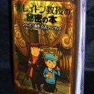 PROFESSOR LAYTON DS GAME JAPAN ART AND GUIDE BOOK NEW
