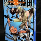 SOUL EATER OFFICIAL FAN BOOK CRISIS EDITION ANIME