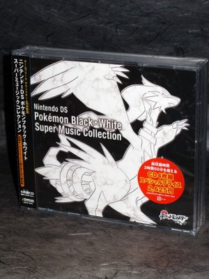 Pokemon Pocket Monster Black White Super Music CD NEW