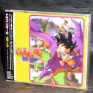 Dragon Ball Movie The Path to Power Soundtrack Music CD
