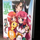 Shin Koihime Muso Visual Collection ANIME ART BOOK NEW