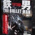 TETSUO THE BULLET MAN MOVIE FILM BLU-RAY DVD NEW
