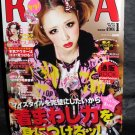 Kera 149 Jan 2011 Gothic Lolita Punk Japan Magazine New