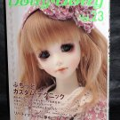 DOLLY DOLLY 23 JAPANESE DOLL DOLLS BOOK LICCA CHAN NEW