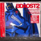BLUE DRAGON TV ANIME OST 2 NOBUO UEMATSU MUSIC CD NEW