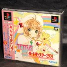 CARD CAPTOR SAKURA TETRIS PS1 PS ONE PUZZLE GAME JAPAN