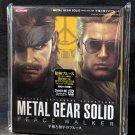 Metal Gear Solid Peace Walker Heiwa to Wahei Music CD