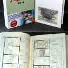 HOWLS MOVING CASTLE FILM CONTINUITY STORYBOARD ART BOOK
