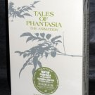Tales of Phantasia Animation II Yggdrasil DVD CD NEW