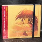 Leaf Piano Collection 2005 JAPAN PS DC GAME MUSIC CD