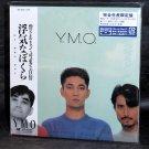 YELLOW MAGIC ORCHESTRA YMO Naughty Boys CD Mini LP NEW