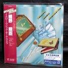 YELLOW MAGIC ORCHESTRA YMO JAPAN MUSIC CD MINI LP NEW