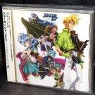Star Ocean Ex Original Soundtrack II GAME MUSIC CD