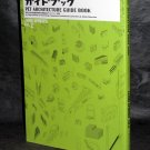 PET ARCHITECTURE TOKYO JAPAN SMALL BUILDINGS GUIDE BOOK