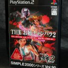 Zombie Hunters 2 Oneechanbara 2 Japan PS2 Action Game