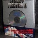 STREET FIGHTER II GAME ART BOOK PLUS GAME MUSIC CD