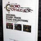 CHRONO TRIGGER DS GAME MUSIC PIANO SCORE BOOK NEW