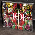SHOJO LOLITA 23KU MARBLE SHAKING WARD CD PLUS DVD NEW