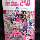Bishoujo 50 Illustrations Book New Year Collection 2011