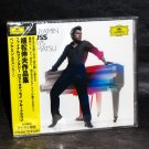 Benjamin Nuss Plays Uematsu Final Fantasy Japan CD NEW