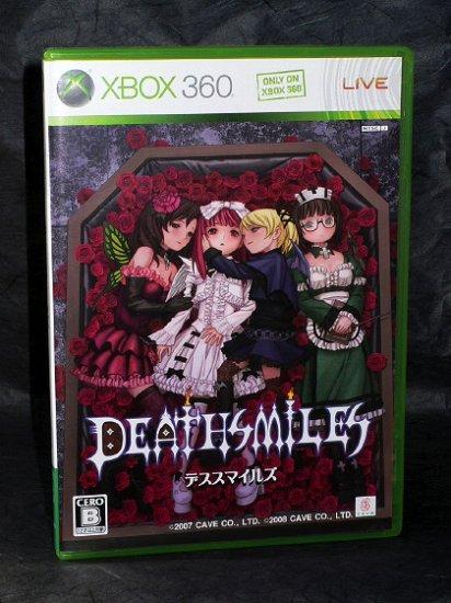 DEATHSMILES XBOX 360 CAVE JAPAN SHOOTING GAME