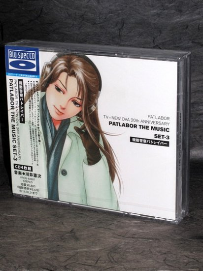 PATLABOR 4 CD BOX SET 3 Japan Anime Music NEW