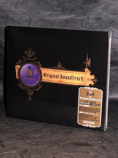 Kuroshitsuji II Original Soundtrack ANIME MUSIC CD NEW