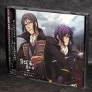 Hakuoki Original Soundtrack Japan ANIME MUSIC CD NEW