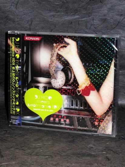 DJ HICO meets beatmania IIDX Nonstop Mix Japan Music CD